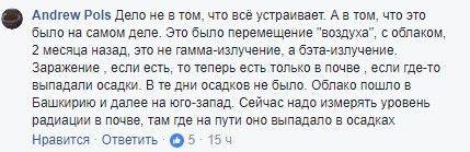 -3_12