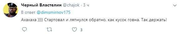 -3_14