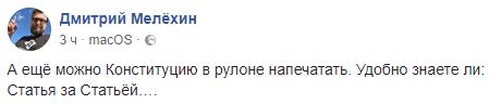 -3_21