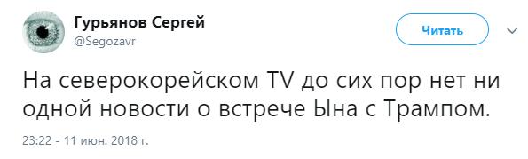 -3_24
