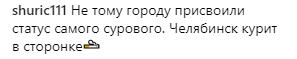 -3_25