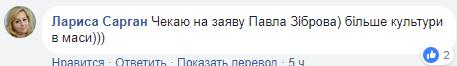 -4_19