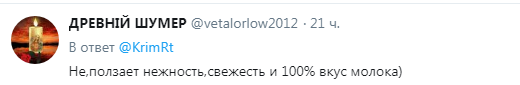 screenshot_10_42