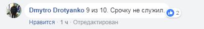 screenshot_12_16