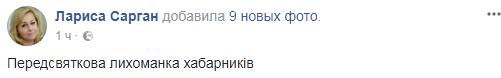 screenshot_1_156