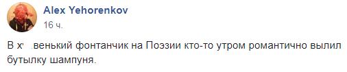 screenshot_1_387