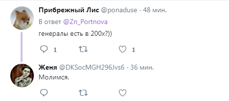 screenshot_2_92