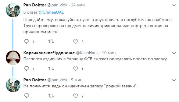 screenshot_3_87