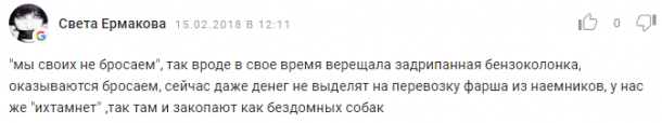 screenshot_7_31
