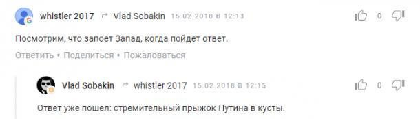 screenshot_8_21