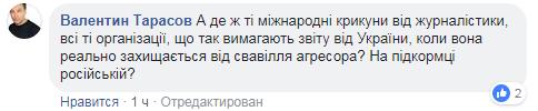 screenshot_8_62