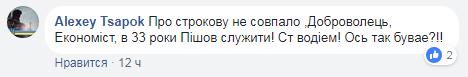 screenshot_9_41