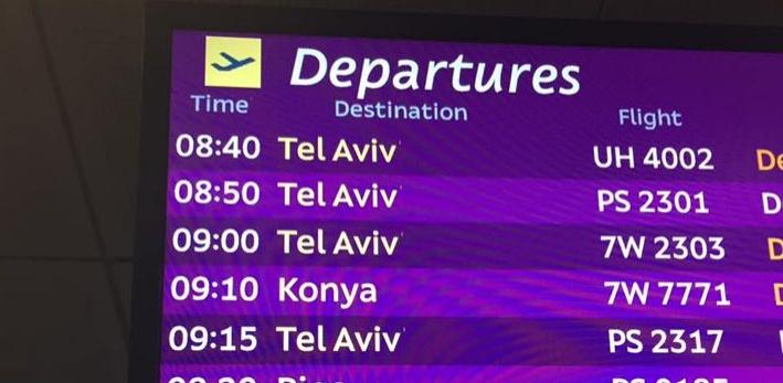 0003_departures