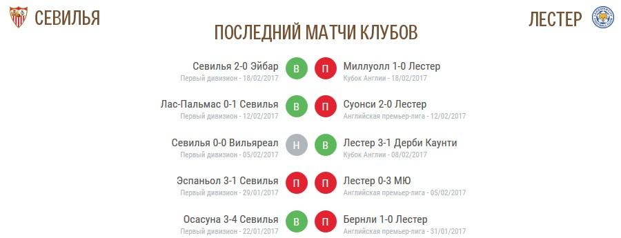 matches02