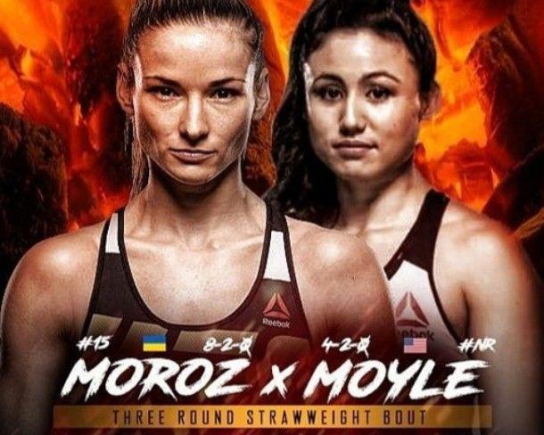 moroz-moyle