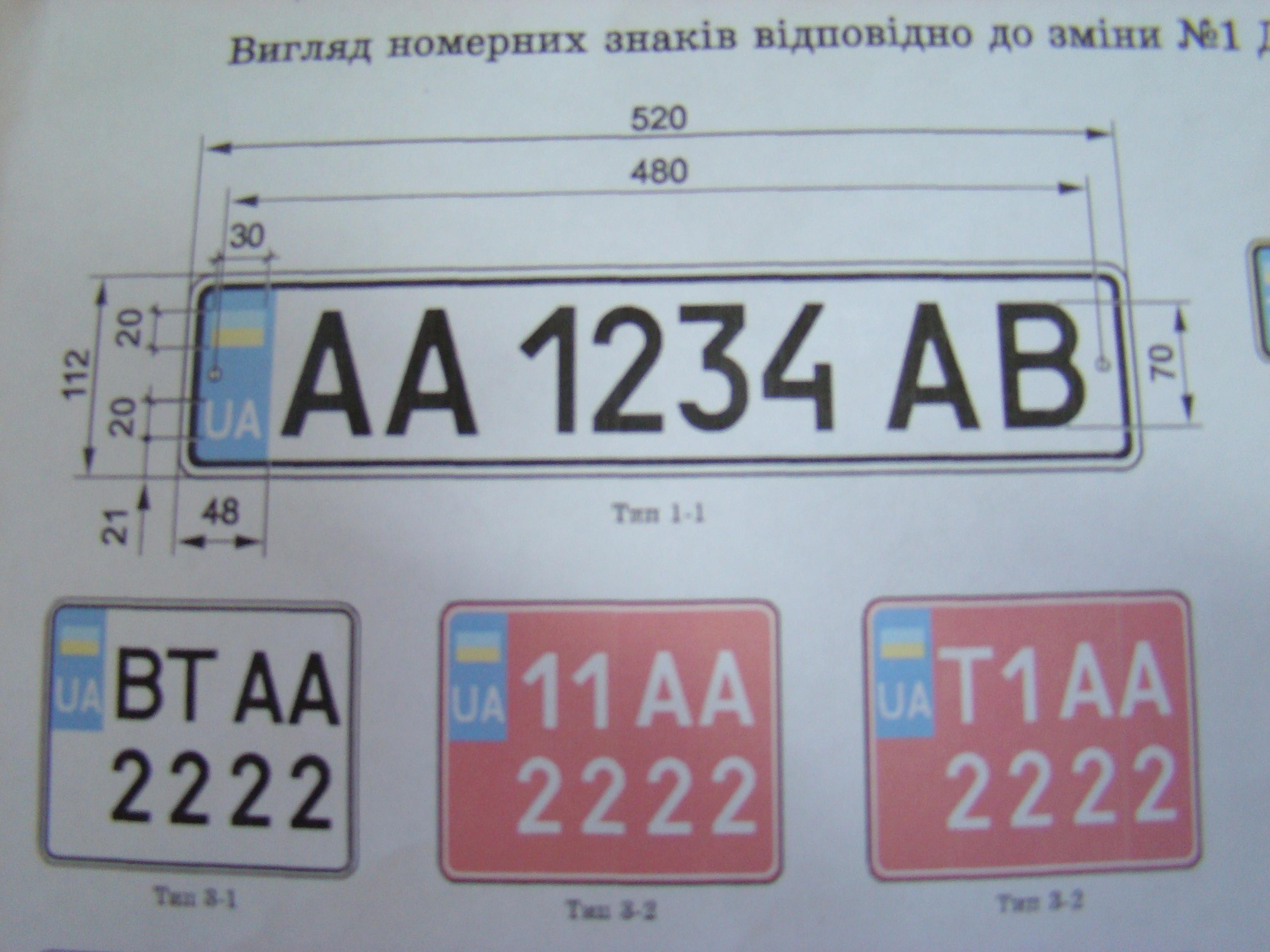 dsc01854