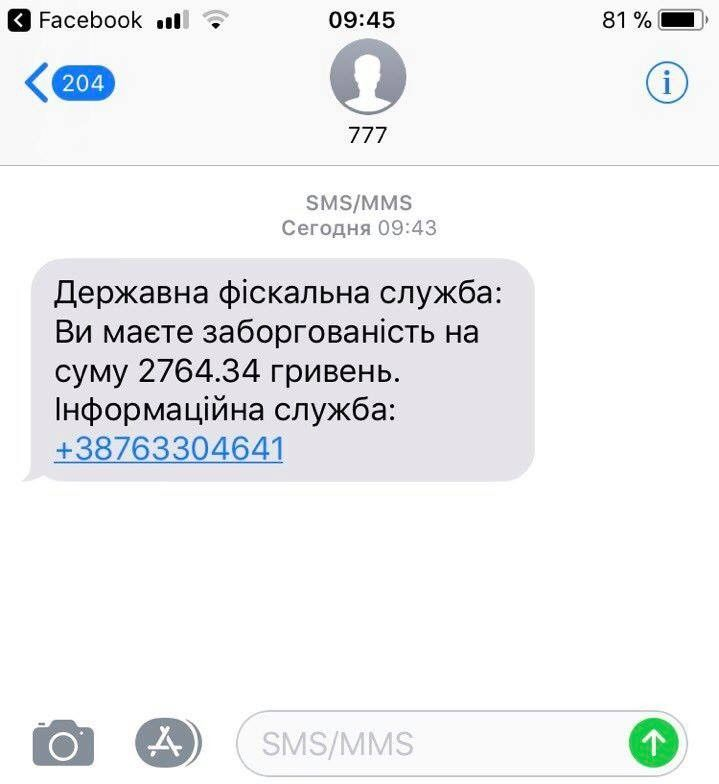 23167800_832378483604262_6949060900590551958_n