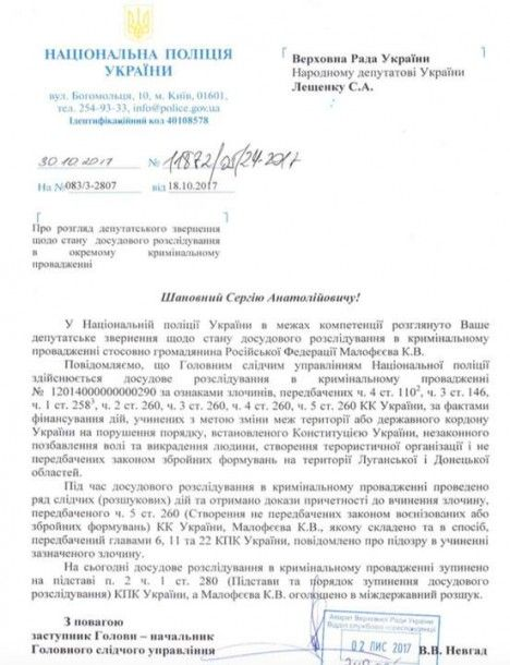 296c9ee-malofeev