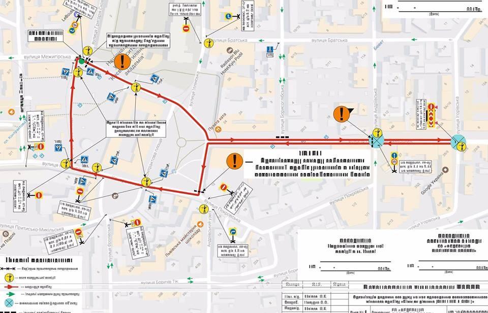 Шукайте об'їзд: уКиєві навихідні перекриють рух центром міста
