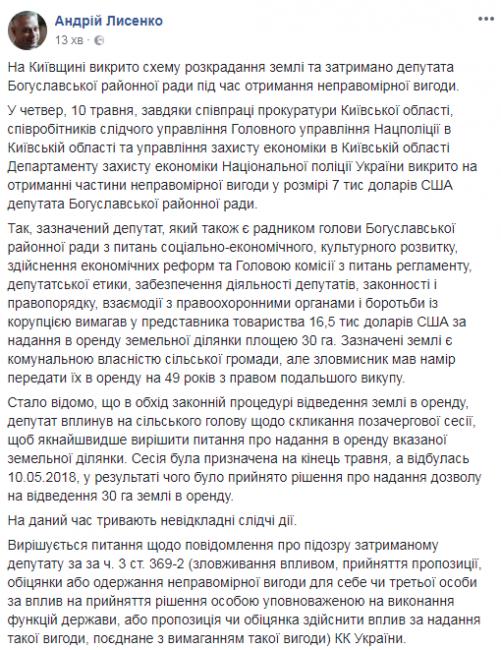 screenshot_1_218