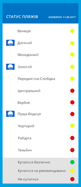 screenshot_3_29