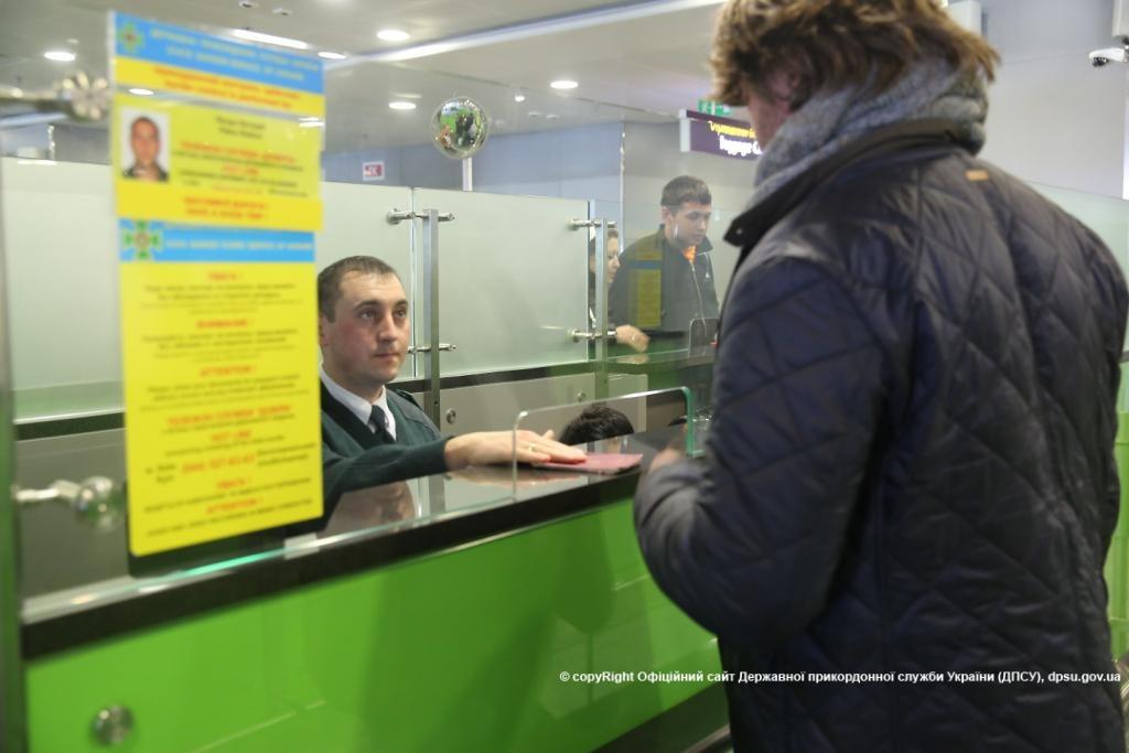 Картинки по запросу київ аеропорт держприкордонслужба