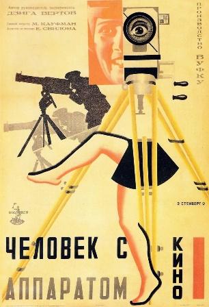 kinopoisk.ru-chelovek-s-kino-apparatom-2016116-1
