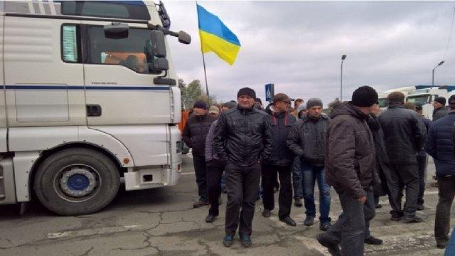 Шахтарі перекрили дорогу між Києвом таВаршавою вПП «Ягодин»