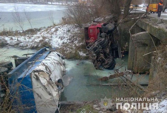 Аварія змолоковозом залишила без газу три населені пункти