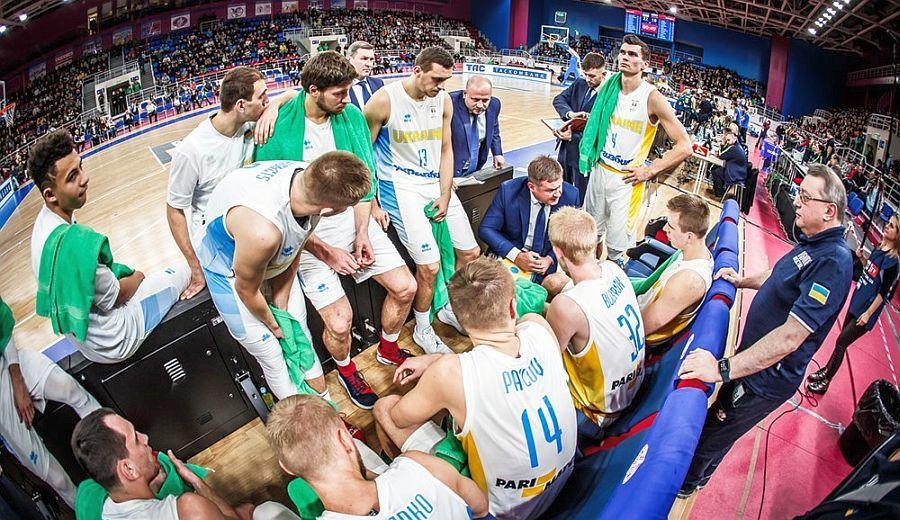 afa4186e Склад збірної України з баскетболу на матчі проти Чорногорії і Словенії |  СЬОГОДНІ
