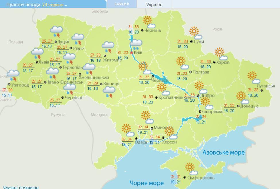 Десь спека, а десь дощі і прохолода: прогноз погоди в Україні на тиждень, фото-4