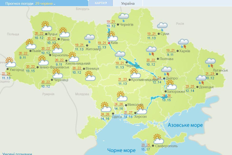 Спека повертається: прогноз погоди в Україні на тиждень, фото-3