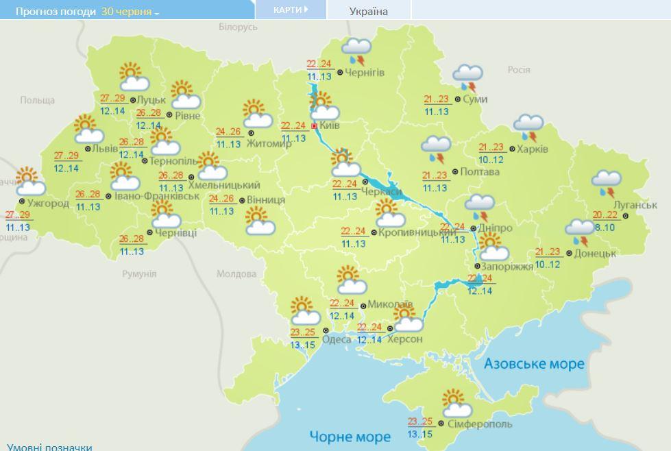 Спека повертається: прогноз погоди в Україні на тиждень, фото-4