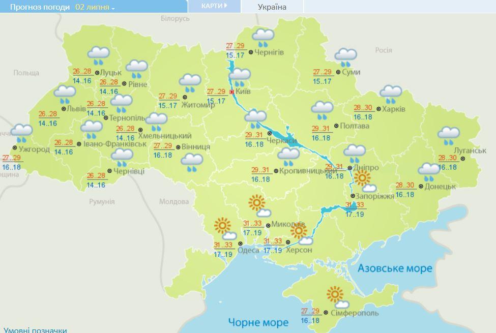 Спека повертається: прогноз погоди в Україні на тиждень, фото-6