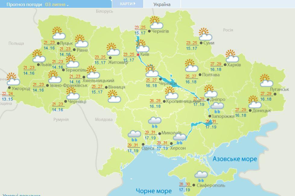 Спека повертається: прогноз погоди в Україні на тиждень, фото-7