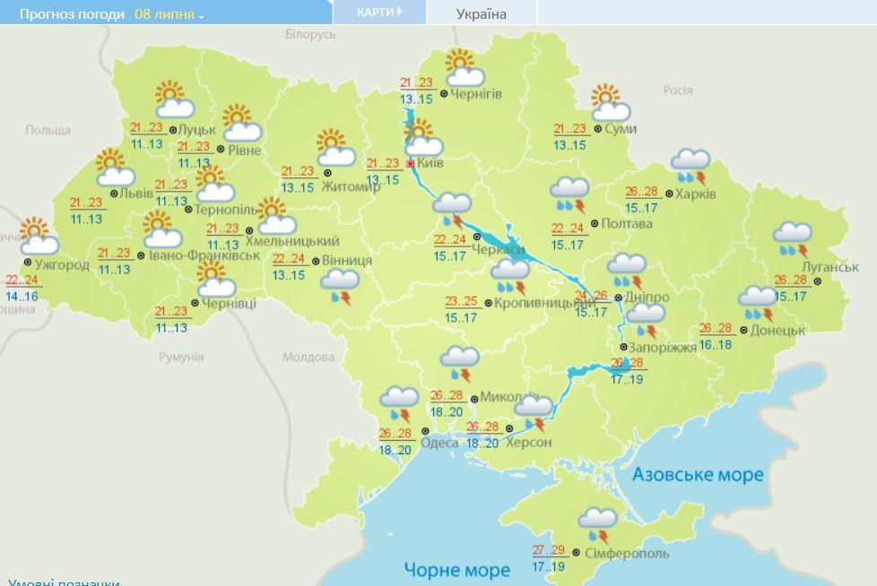 Замість спеки і посухи – дощі: прогноз погоди в Україні на тиждень, фото-4