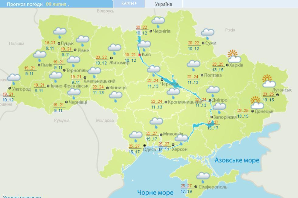 Замість спеки і посухи – дощі: прогноз погоди в Україні на тиждень, фото-5