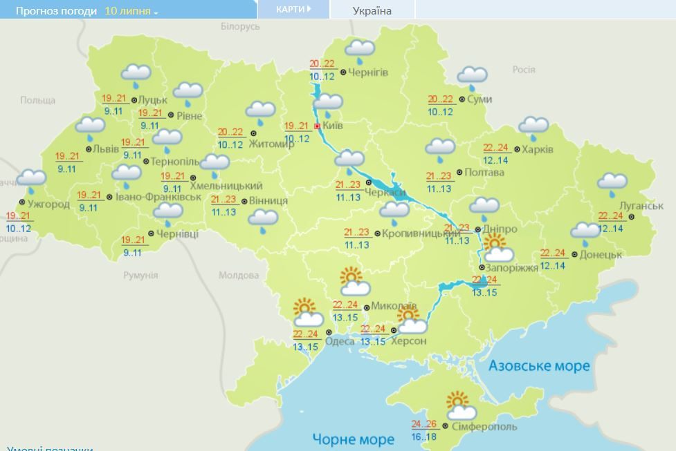 Замість спеки і посухи – дощі: прогноз погоди в Україні на тиждень, фото-6