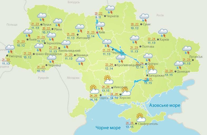 Літньої спеки не чекайте: прогноз погоди в Україні на тиждень, фото-2