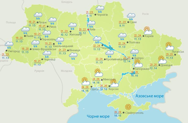 Літньої спеки не чекайте: прогноз погоди в Україні на тиждень, фото-3