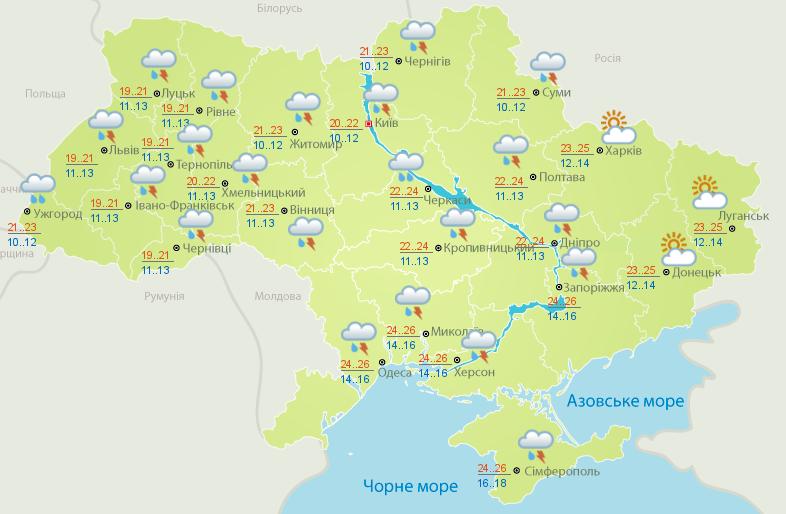 Літньої спеки не чекайте: прогноз погоди в Україні на тиждень, фото-4