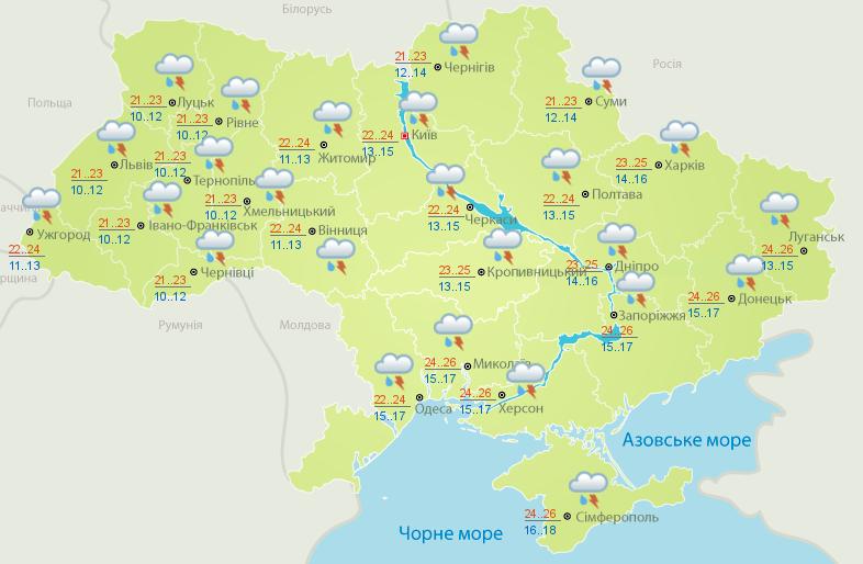 Літньої спеки не чекайте: прогноз погоди в Україні на тиждень, фото-6