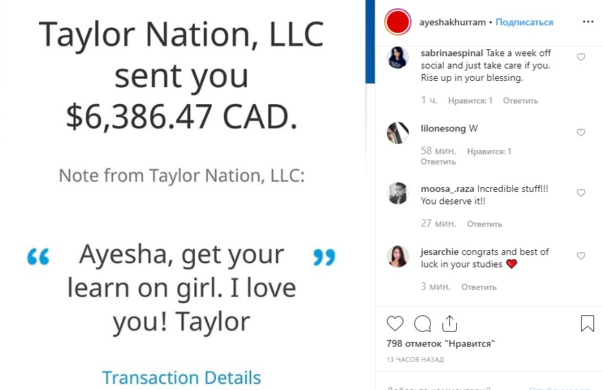 Зворушила до сліз! Тейлор Свіфт відправила шанувальниці велику суму грошей